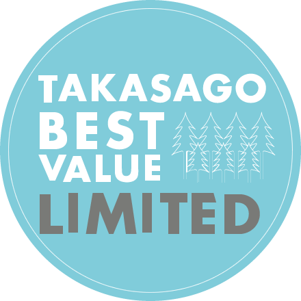 TAKASAGO BEST VALUE LIMITED
